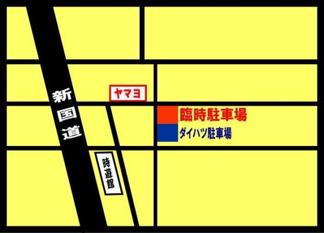 直売駐車場マップ